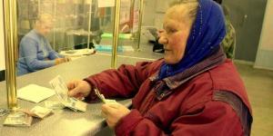 Ev kadınları emekli olabilecek mi?