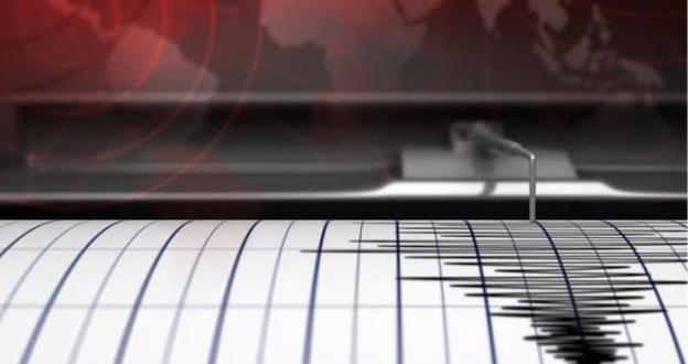 Manisa'da gece gece yine deprem oldu